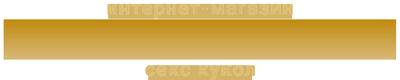 katalog-sekskukol-dlya-zhenshin